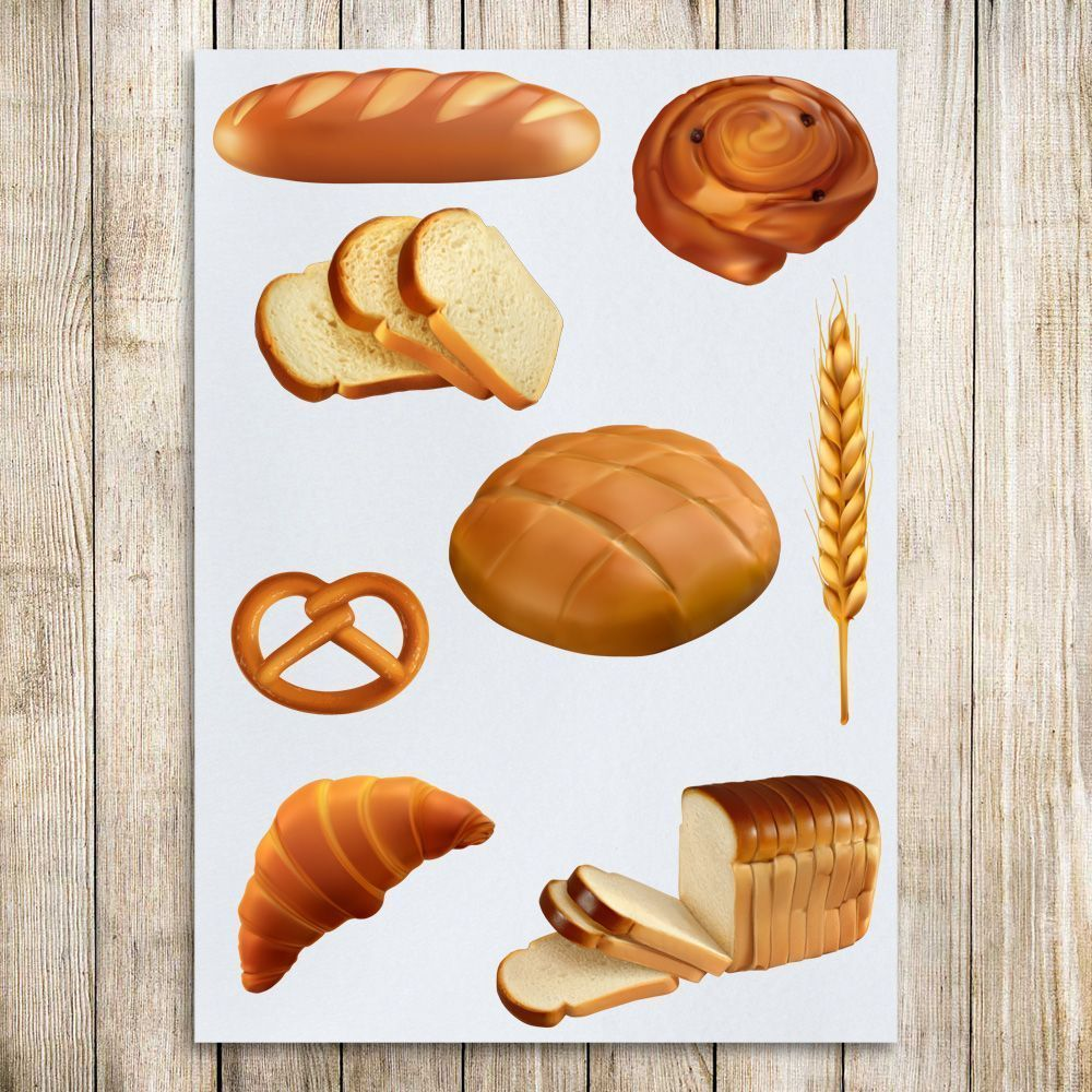 Картинки калачи булки хлеб для детей